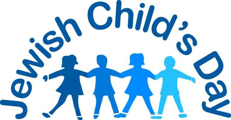 Jewish childs day
