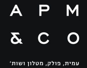 לוגו עברית - עפמ משפטי_page-0001